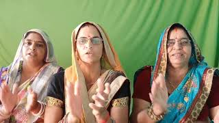 लोटे में लाई गोरा भांग 🌹पिओ भोला भंडारी🙏 सावण महिने का छंटा 💐भजन सभा by Urmila | Bhajan Sabha |
