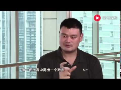 姚明談易建聯薪資,這段採訪不得不說姚明為什麼配得上主席 - YouTube