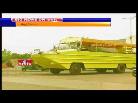 Duck Tour Buses Now in Vijayawada   AP Tourism   HMTV
