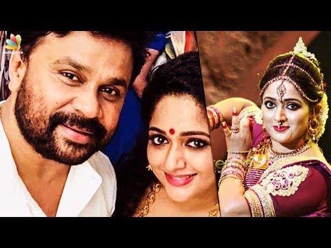കാവ്യ വീണ്ടും പ്രേക്ഷകർക്കുമുന്പിലേക്ക് | Kavya Madhavan Back to Stage | latest News | Dileep