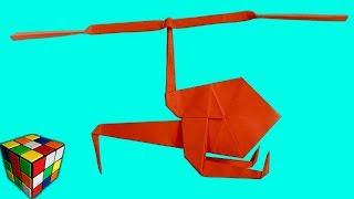 Как сделать ВЕРТОЛЕТ из бумаги. Вертолет оригами своими руками. Поделки из бумаги