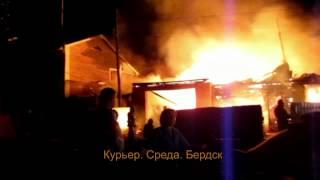 Дом на двух хозяев сгорел в центре Бердска