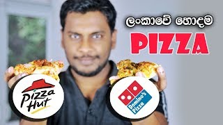 🍕  Pizza Hut vs Domino