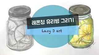 :: kids art :: LazyJ Factory  …