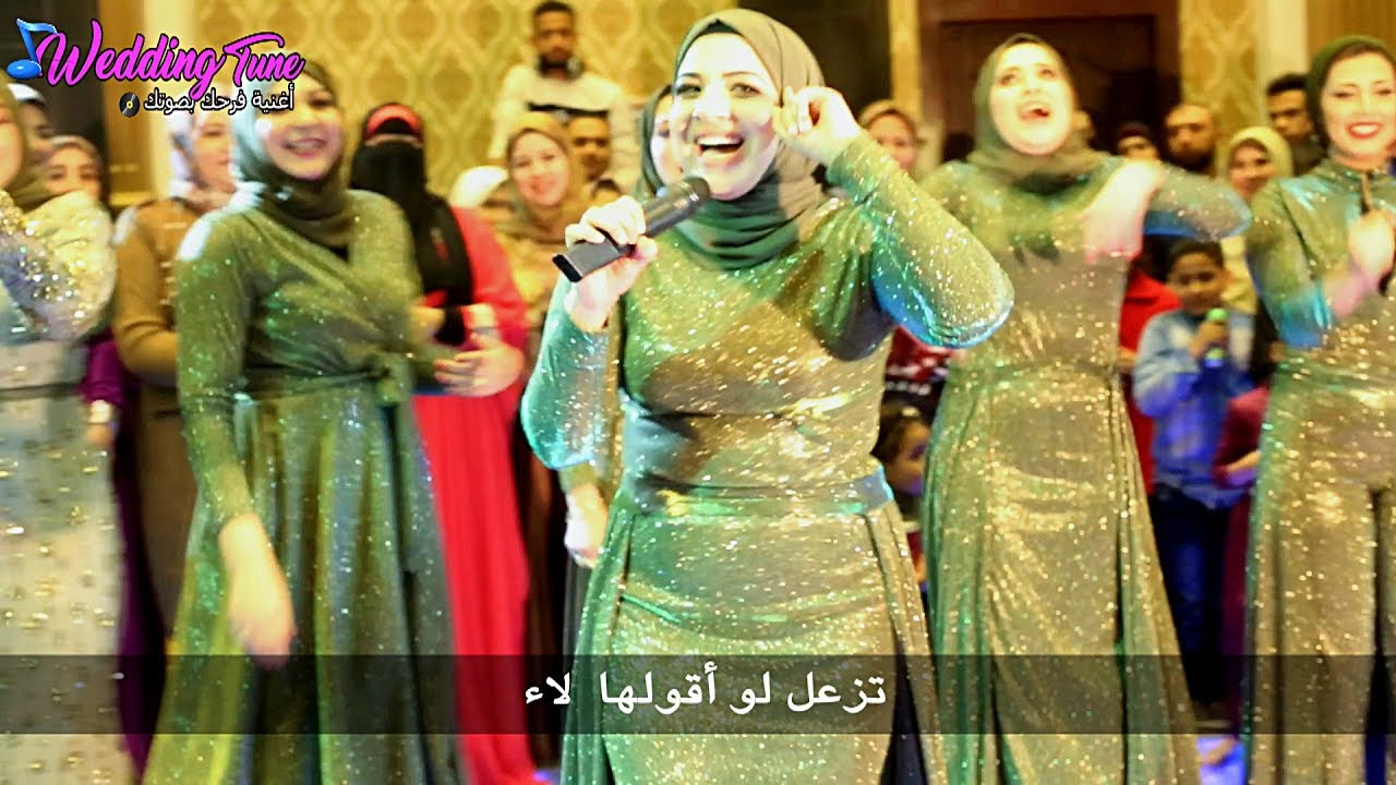 663bfdce758f9 صديقات العروسه البنات سيحوا للعروسة وخلو العريس يراجع نفسه!- Wedding Tone