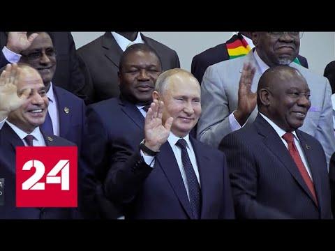 Эксклюзив! Кто помогает Путину не заблудиться на крупном саммите, и кто там всё-таки заблудился?