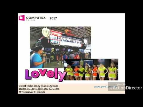 Gwell Technology _ Sonix in Computex Taipei 2017( cheap IoT module)_ Low cost  MCU