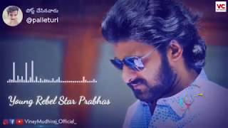 531 25 Kb New Tranding Prabhas Dj Song Mp3 Song ग न