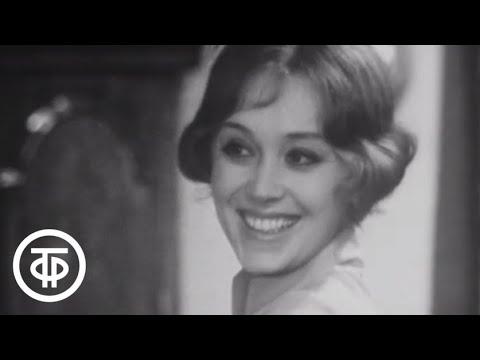 Д.Пристли. Улица Ангела. Серия 1. Театр им. Моссовета (1969)