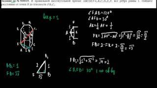 ЕГЭ 2016 Математика Задание 14 (С2). Урок №2 (  ЕГЭ / ОГЭ 2017)