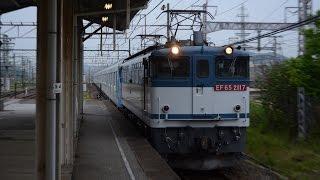 甲種輸送 EF65 2117号機+東京メトロ16000系(16134F) 米原駅通過