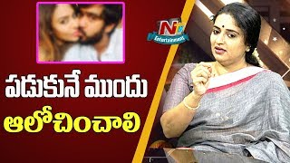 Actress Pavitra Lokesh Sensational Comments On Casting Couch in Tollywood | NTV Entertainment
