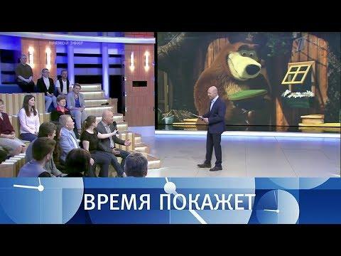 Украина: Россия под