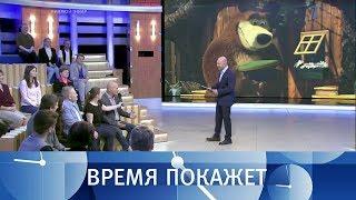 Украина: Россия под запретом. Время покажет. Выпуск от 11.07.2017