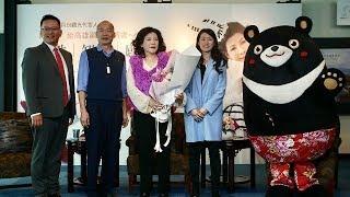 韓國瑜與二月觀光大使陳文茜對談    蘋果 Live