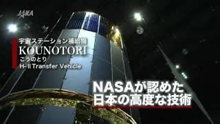 「こうのとり」3号機/H IIBロケット3号機 打ち上げライブ中継 xqakynzmK1E thumbnail
