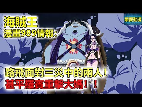 海賊王子アニメ動畫一発検索(スマホ対応版) - 海賊王子関連の ...