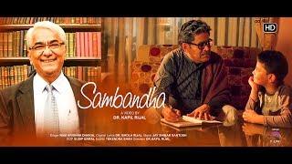 Dr Bhola Rijal New Song-2017 | Sambandha Yo Kasto | By Ram Krishna Dhakal