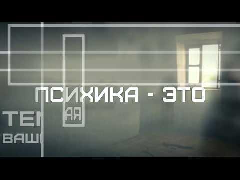 Единый реестр Минкомсвязи российских программ для