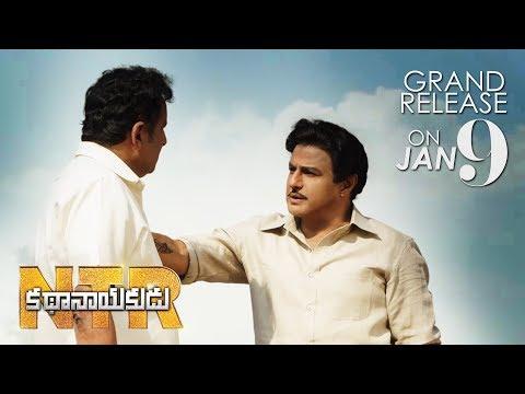 #NTRKathanayakudu Release Promo - 2 | Nandamuri Balakrishna, Vidya Balan | Directed by Krish