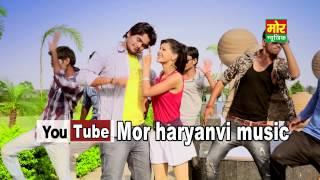 kothe chad lalkaru || superhit haryanvi song || mor haryanvi || raju madhur & sinam katlic