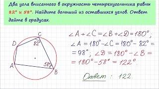Задача 6 №27927 ЕГЭ по математике. Урок 142