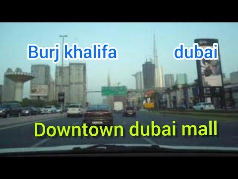 Downtown Dubai mall    visiting downtown dubai