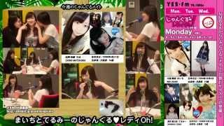 再生リスト 初代 (2012~) https://www.youtube.com/playlist?list=PLyN...