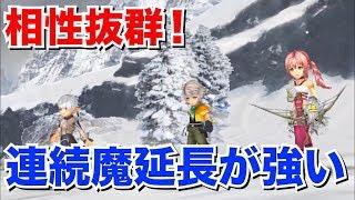 【DFFOO】アリゼー連続魔延長が強いwスノウ断章で実践!