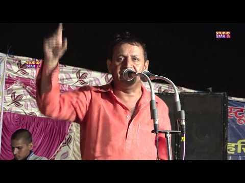 फिरै मांगता भिख हाथ मै | Ramesh Kalawadiya Hit Ragni | New Haryanvi Ragni | Latest Ragni