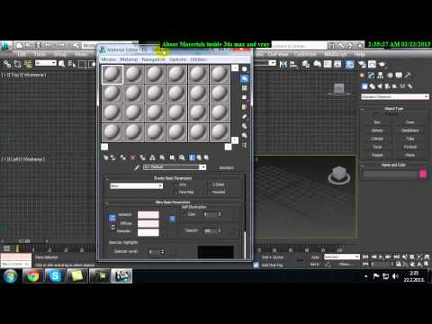 3ds max and vray materials