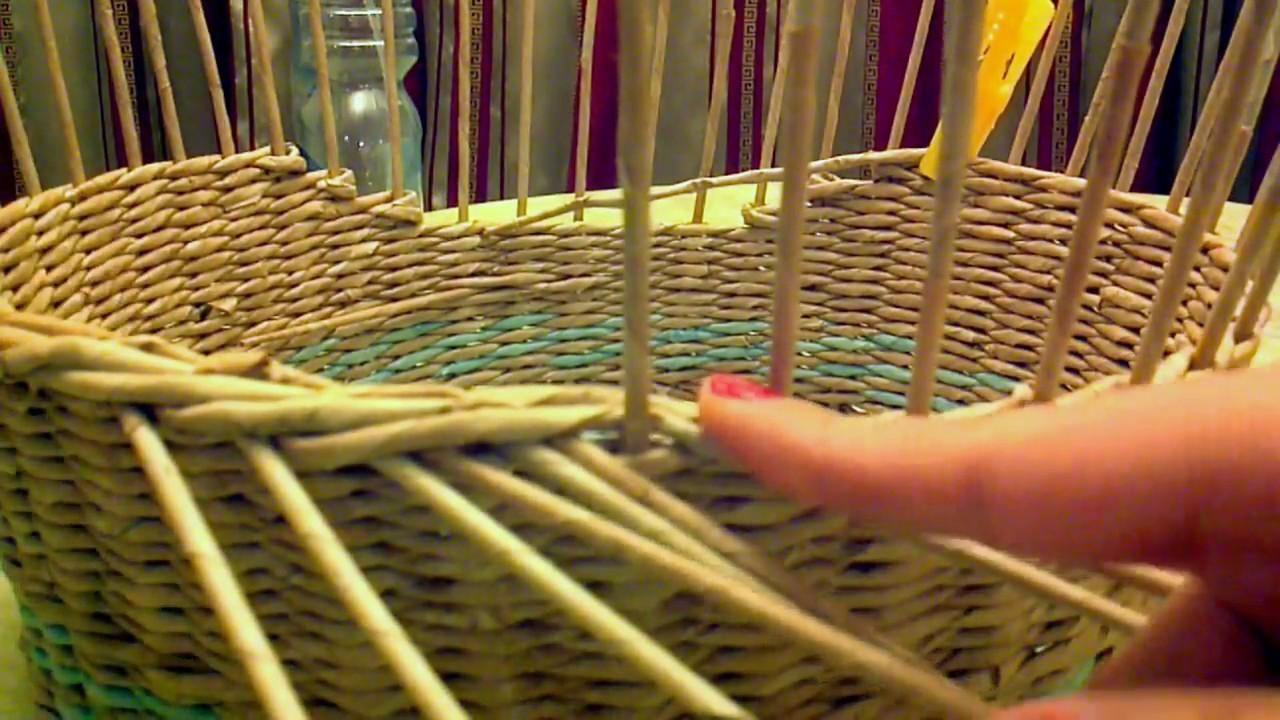 Загибка розга. Плетение из газетных трубочек. - YouTube