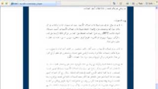 http://www.hotusd.com - FOREX FOR ARABS فوركس باللغة العربية
