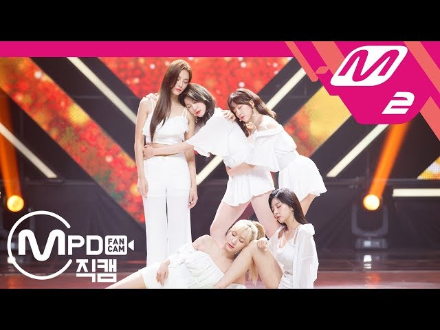 [MPD직캠] 라붐 직캠 4K '체온(Between Us)' (LABOUM FanCam) | @MCOUNTDOWN_2018.8.9