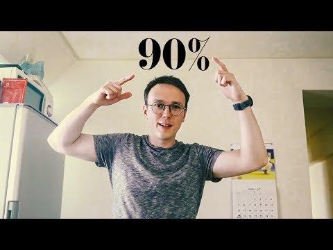 90% POLAKA