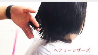 Repeat youtube video 【ショートボブ】ボブのカット方法!『韓国で〇〇〇を盗まれました涙』返してくれ〜