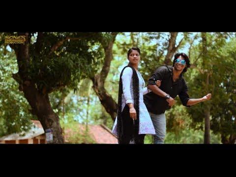 DULAL GATE RE |RAMRAJ & PORAYNI FULL HD SANTALI VIDEO SONG|||