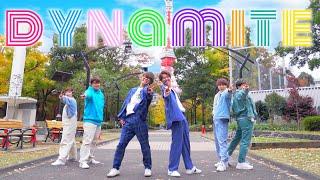 【BTS】マジの素人が本気でDynamiteを踊ってみた。