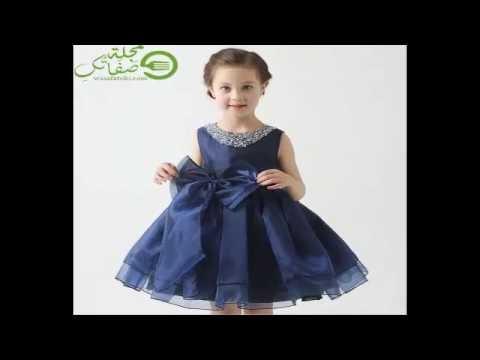 4f5a2f25a4ef7 أرقى فساتين الأطفال 2016 - YouTube