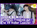 Gambar cover HOT CLIPS MASTER IN THE HOUSE  EUNWOO is freaked out..!! ENG SUB