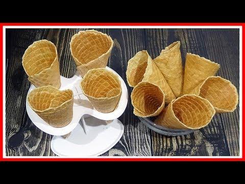 🍦 Пресный вафельный рожок для домашнего мороженого. Легко, быстро, просто!