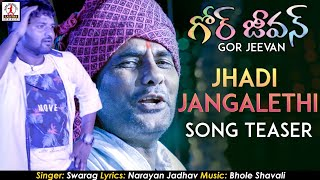 Gor Jeevan Banjara Songs  Jhadi Jangalethi Song Teaser  Mangli  Chammak Chandra  Kpn Chawhan