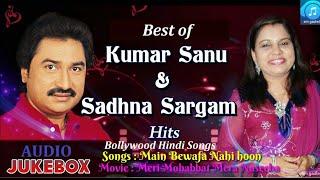 Main Bewafa Nahi Hoon (HD) Sab Song #Kumar Sanu#Sadhana Sargam#