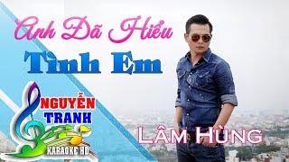 [Karaoke] Anh Đã Hiểu Tình Em || Lâm Hùng