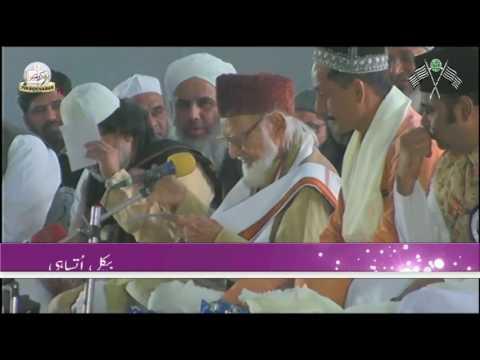 Bekal Utsahi Aalmi Naatia Moshaira Ajmer Part 10
