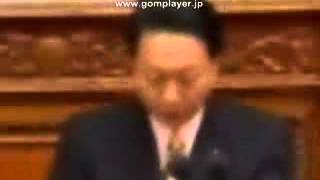 労働なき富 鳩山総理(施政方針演説 2010年1月29日