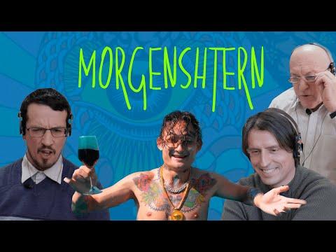 ПСИХОЛОГИ СМОТРЯТ | MORGENSHTERN - YUNG HEFNER (Алишер Моргенштерн) - Реакция  |  ФрЭйданутые