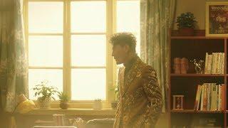 張信哲 Jeff Chang [ 初戀的地方 ] 官方完整版 MV 《超時空同居》電影主題曲