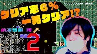 はじめまして! ゲーム実況をはじめたばかりの納凛彗讃 翔(のうりんす...