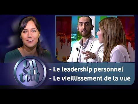 On s'dit tout : Le leadership personnel & Le vieillissement de la vue